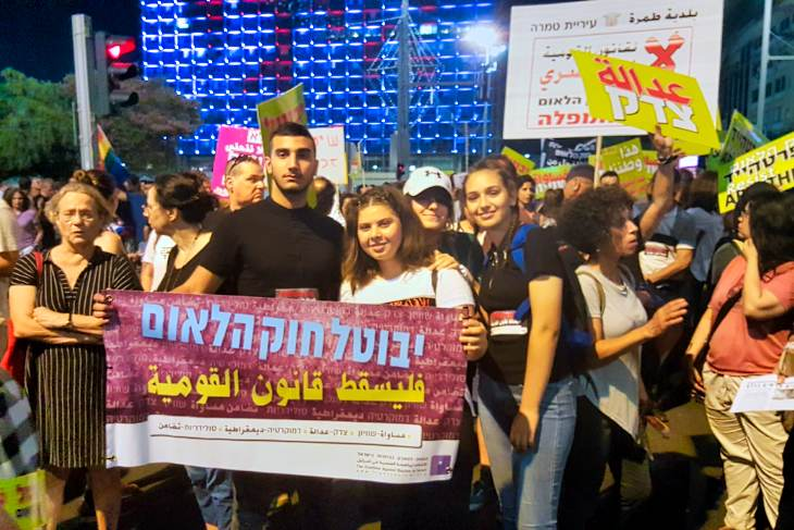 israel_coalitions_against_racism
